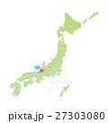 福井【都道府県・シリーズ】 27303080