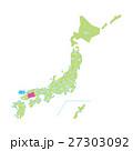 広島【都道府県・シリーズ】 27303092