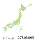 香川【都道府県・シリーズ】 27303095