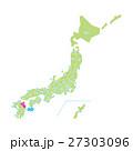 大分【都道府県・シリーズ】 27303096
