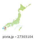 熊本【都道府県・シリーズ】 27303104