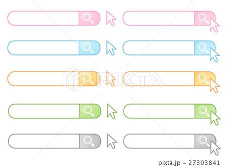 パステルカラーのシンプルかわいいweb検索フォーム イラスト素材 背景透過png・白背景・ベクター 27303841