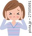 表情 女性 人物のイラスト 27305691
