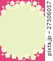 白梅 梅 花のイラスト 27306057