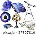宇宙 コンセプト 概念のイラスト 27307810