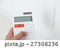 電卓と電源 コンセント 27308236