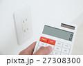 電卓と電源 コンセント 27308300