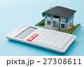 家と電卓 27308611