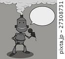 Robot talk microphone 27308731
