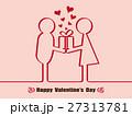 バレンタイン プレゼントを渡す人 27313781