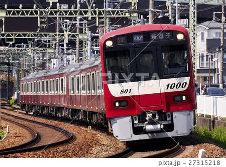 京急1000形1800番台 27315218