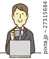 若いサラリーマン パソコン コーヒーブレイク 27315684