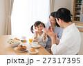 家族 食事 人物の写真 27317395