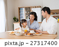 家族 食事 人物の写真 27317400