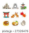 広島イラスト 27326476