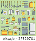 Line flat vector kitchenware icons set. Cutlery 27329781