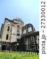 原爆ドーム 世界文化遺産 被爆地の写真 27330012