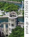 原爆ドーム 世界文化遺産 被爆地の写真 27330016
