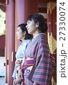旅を楽しむ女性 太宰府天満宮 本殿  27330074