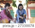 旅を楽しむ女性 太宰府天満宮 手水 27330078