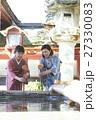 旅を楽しむ女性 太宰府天満宮 手水 27330083