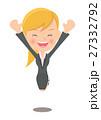 ベクター 喜ぶ 女性会社員のイラスト 27332792