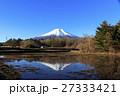 冬 青空 富士山の写真 27333421
