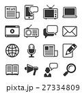 ニュース お知らせ 知らせのイラスト 27334809
