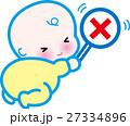 赤ちゃん ベクター 人物のイラスト 27334896