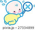 赤ちゃん ベクター 人物のイラスト 27334899