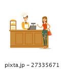 パン屋 ベーカリー 洋菓子のイラスト 27335671