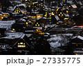 白川郷 合掌造り集落夜景(世界遺産) 27335775