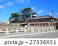 琴電琴平駅 27336051