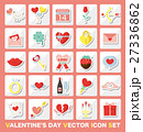 バレンタイン アイコン バレンタインデーのイラスト 27336862