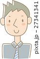 ネクタイをしめた若い男性(黒) 27341341