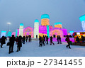 Ice buildings in the ice and Snow Festival harbin 27341455