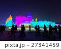 Ice buildings in the ice and Snow Festival harbin 27341459