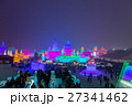 Ice buildings in the ice and Snow Festival harbin 27341462