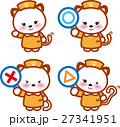 ベクター 猫 看護師のイラスト 27341951