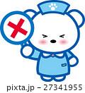 ベクター 熊 看護師のイラスト 27341955