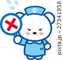 ベクター 熊 看護師のイラスト 27341956