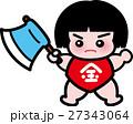 金太郎 端午の節句 五月人形のイラスト 27343064