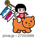 金太郎 またがる 熊のイラスト 27343066