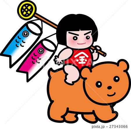 熊にまたがる金太郎 端午の節句 五月 鯉のぼりのイラスト素材 27343066