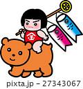 金太郎 またがる 熊のイラスト 27343067