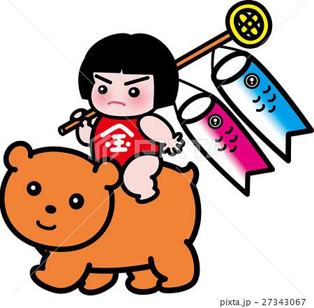熊にまたがる金太郎 端午の節句 五月 鯉のぼり 27343067
