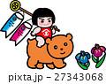 金太郎 またがる 熊のイラスト 27343068