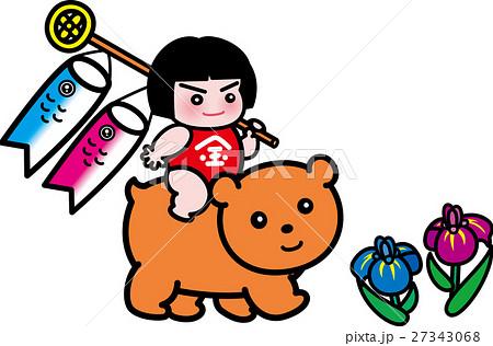 熊にまたがる金太郎 端午の節句 五月 鯉のぼり 菖蒲 27343068