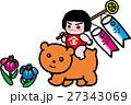 金太郎 またがる 熊のイラスト 27343069