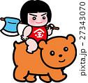 金太郎 またがる 熊のイラスト 27343070